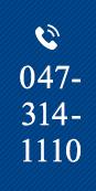 047-314-1110